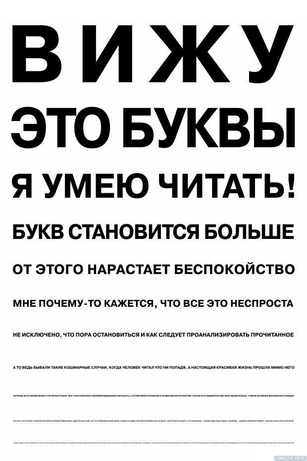 текстовые аватарки: