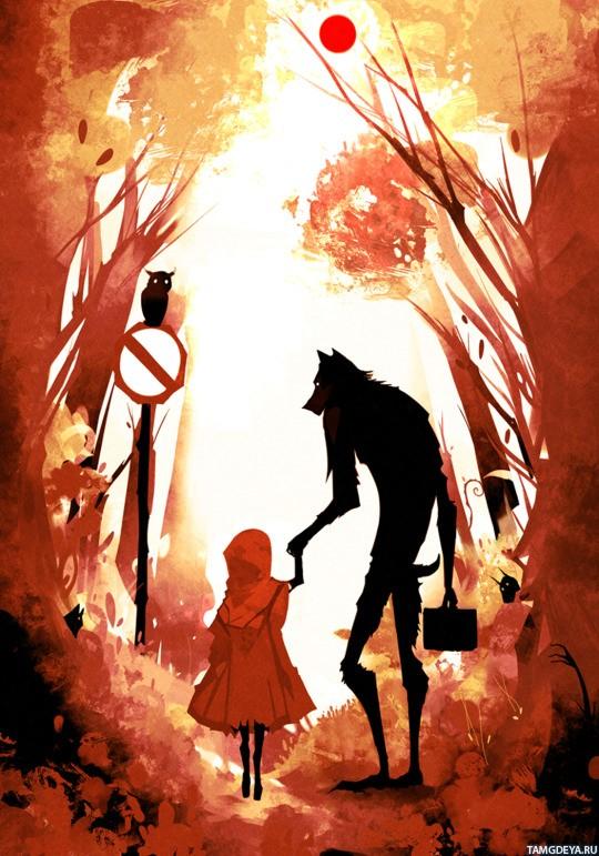 Картинка 540x771 Красная шапочка идёт за руку с оборотнем | Тэги: Оборотни | Красная шапочка | Спиной