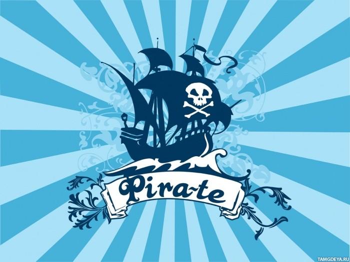 аватарки пираты: