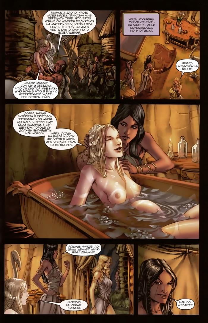 Порно комиксы игра престолов на русском