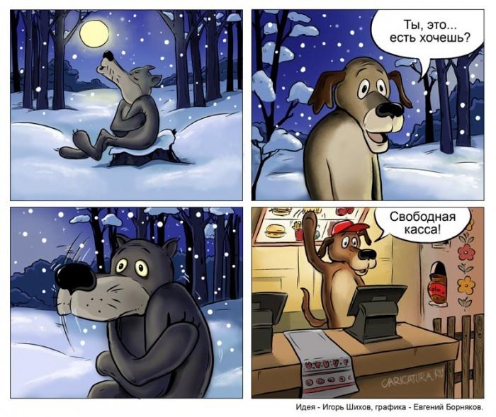 комиксы мультяшные